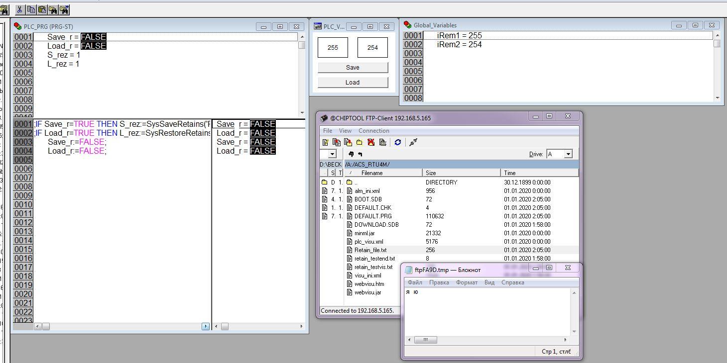 IMG: Retain test run.JPG